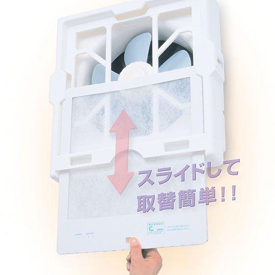 【換気扇フィルター】とりかえ上手/羽根直径25�用