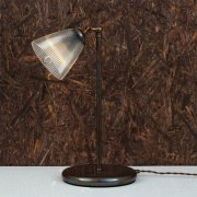 【Mullan】「GADAR」テーブルライト1灯(W195×H470mm)