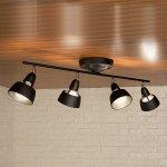 インダストリアル・スタイル「ハーモニーグランデリモートシーリングランプ」4灯(W1020mm)