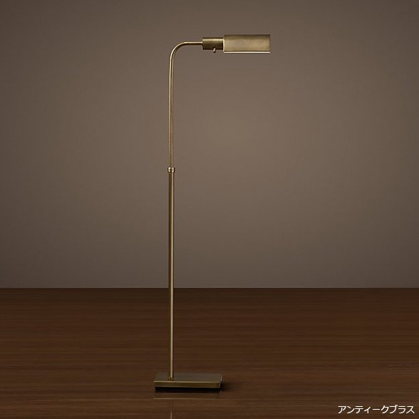 el restoration hardware classic adjustable task floor lamp1h1219mm mozeypictures Image collections