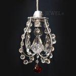 【在庫有!】【NORIKO HERRON】デザインシャンデリア「Picche Mini Silver Red」1灯(W180×H220mm)
