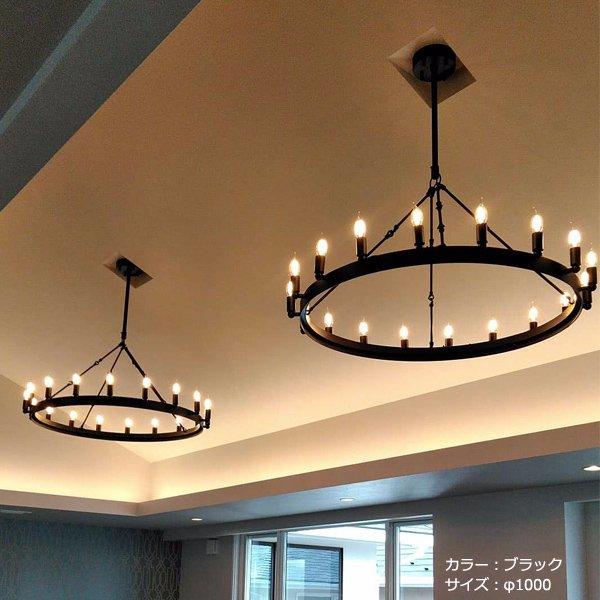 インダストリアル・スタイル照明大型フープ型シャンデリア:カラー4色(Φ850mm~)