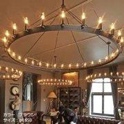 【Φ850ブラックのみ在庫有!】インダストリアル・スタイル照明大型フープ型シャンデリア:カラー4色(Φ850mm~)