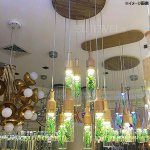 【在庫有!】デザイン照明ガラスシェード9灯(W500mm)