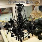 クリスタルシャンデリア 6灯 ブラック(W600×H800mm)