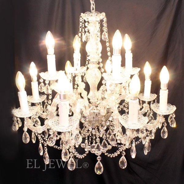 【LA LUCE】 マリアテレサ型 クリスタルシャンデリア 12灯 (W700×H620mm)