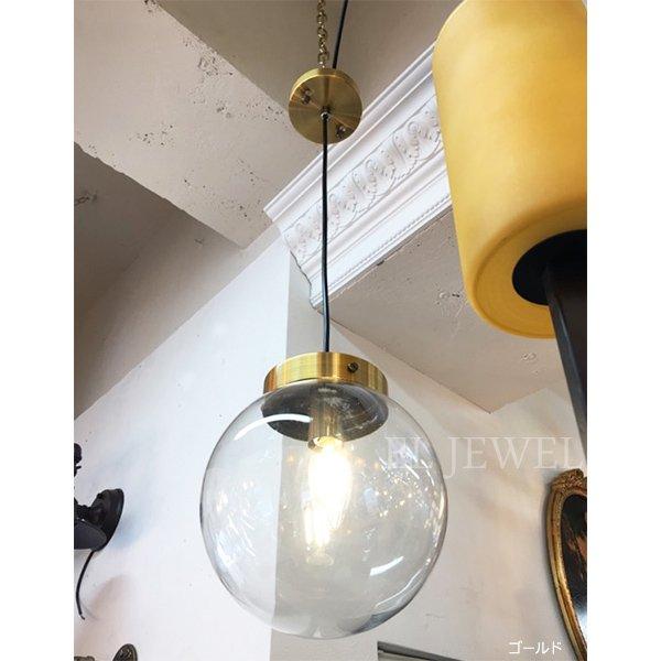 【在庫有!】 インダストリアル・スタイル ガラスシェードペンダント1灯(Φ200mm)