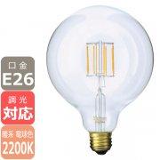 <B>【LED電球】</B>ボール型 口金E26 ※調光対応