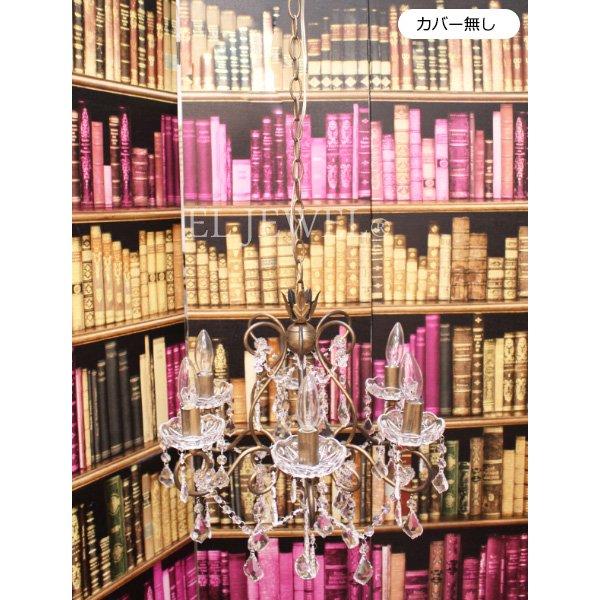 【即納可!】 シャンデリア・チェーンカバー アイボリー(L180×φ4.5cm)