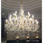 <B>【在庫有!】 【LA LUCE】</B>クリスタルシャンデリア(48灯/36灯) クローム