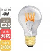 【LED電球】エジソンバルブLED スパイラルノーマルクリア E26(4W)※調光対応