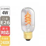 【LED電球】エジソンバルブLED スパイラル チューブクリア E26(4W)※調光対応
