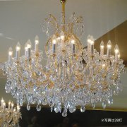 <B>【LA LUCE】</B>クリスタルシャンデリア 25灯(W900×H840mm)<img class='new_mark_img2' src='//img.shop-pro.jp/img/new/icons1.gif' style='border:none;display:inline;margin:0px;padding:0px;width:auto;' />