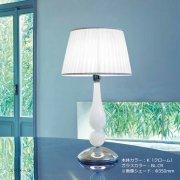【sylcom】イタリア製 ヴェネチアンテーブルライト 1灯「Carola」(カラー:11色)