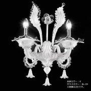 【sylcom】イタリア製 ヴェネチアンブラケット 1灯「Giustinian」(カラー:4色)