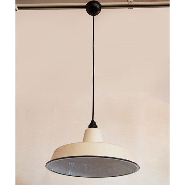 ホーローランプ1灯・アイボリーホワイト(φ365mm)