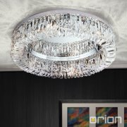 <b>【ORION】</b>リング シーリングライト クローム6灯(W600×H140mm)<img class='new_mark_img2' src='//img.shop-pro.jp/img/new/icons1.gif' style='border:none;display:inline;margin:0px;padding:0px;width:auto;' />