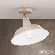 <b>【ORION】</b>ビンテージスポットライト 1灯 (Φ250×H250mm)