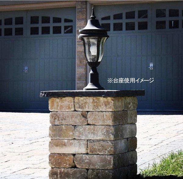 【KICHLER】米国・キチラー社 屋外用ランプ台座(φ180×H90mm)