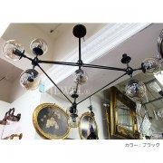 ガラスボールシェード・スタイル ペンダントライト10灯ブラック(W1040×D910×H510mm)