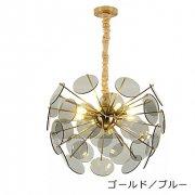 デザイン照明 10灯 ゴールド(Φ500×H400mm)