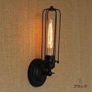 メタルゲージ・ウォールライト 1灯(W65×H310mm)