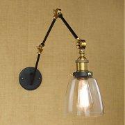 スイングアーム ガラスシェード・ウォールライト 1灯 ブラック(W145×H700mm)