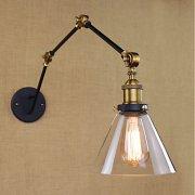 スイングアーム ガラスシェード・ウォールライト 1灯 ブラック(W185×H700mm)