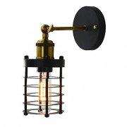 デザインウォールライト 1灯 ブラック(W100×D180×H140mm)