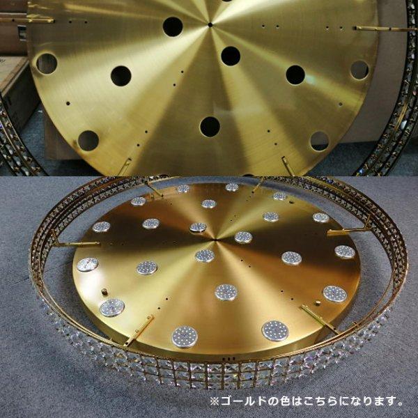 エンパイア型クリスタルシャンデリア22灯・ゴールドorクローム(φ800×H900mm)