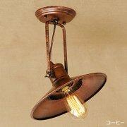 デザイン照明シーリングペンダントライト1灯(W270×H300mm)