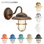 真鍮製・ポーチライト(S)1灯【防雨型】(W136×H170×D190mm)クリアガラス&白熱電球