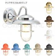 真鍮製・ポーチライト(S)1灯【防雨型】(W136×H170×D190mm)クリアガラス&LEDランプ