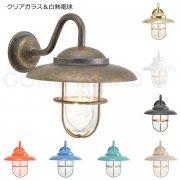 真鍮製・ポーチライト(M)1灯【防雨型】(W204×H235×D265mm)クリアガラス&白熱電球