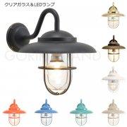 真鍮製・ポーチライト(M)1灯【防雨型】(W204×H235×D265mm)クリアガラス&LEDランプ