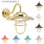 真鍮製・ポーチライト(M)1灯【防雨型】(W204×H235×D265mm)くもりガラス&LEDランプ