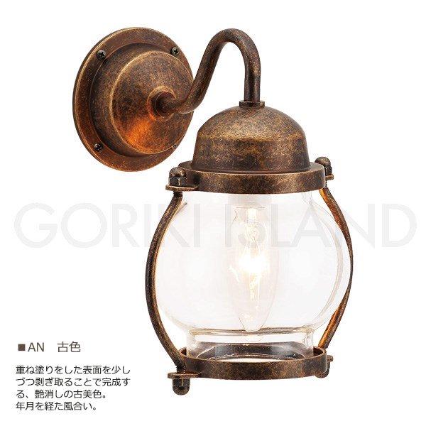 真鍮製・ポーチライト1灯【防雨型】(W150×H210×D180mm)クリアガラス&白熱電球