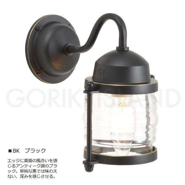 真鍮製・ポーチライト1灯【防雨型】(W120×H180×D160mm)クリアガラス&白熱電球