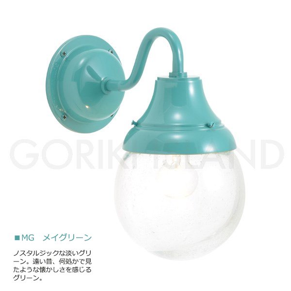 真鍮製・ポーチライト1灯【防滴型】(W110×H190×D175mm)白熱電球