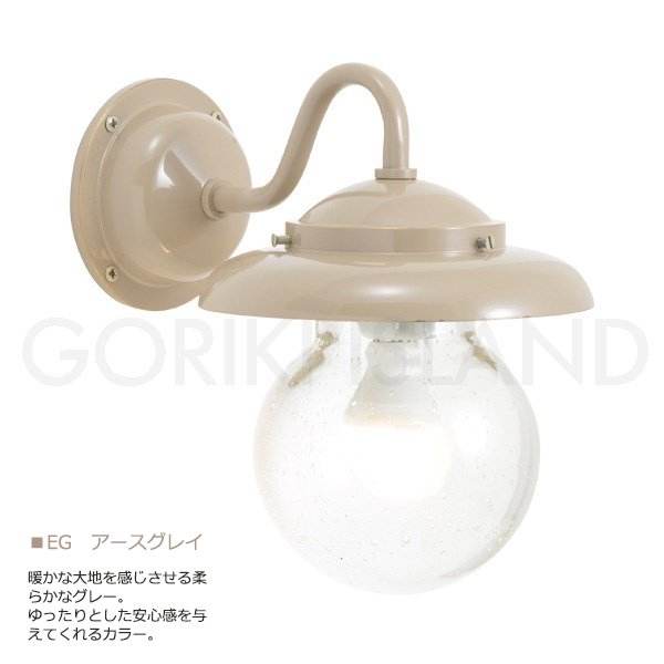 真鍮製・ポーチライト1灯【防雨型】(W136×H185×D190mm)LEDランプ