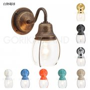 真鍮製・ポーチライト1灯【防滴型】(W86×H174×D160mm)白熱電球