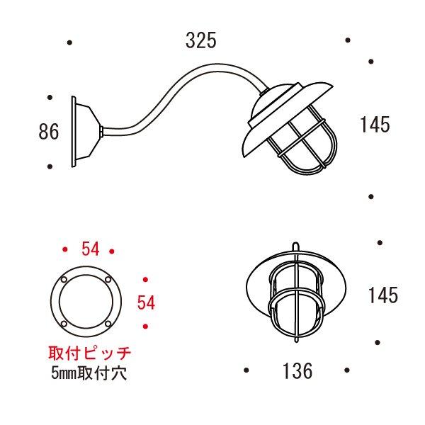 真鍮製・ポーチライト1灯【防滴型】(W136×H145×D325mm)くもりガラス&LEDランプ