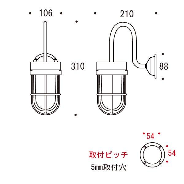 真鍮製・ポーチライト1灯【防雨型】(W106×H310×D210mm)クリアガラス&白熱電球