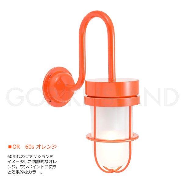 真鍮製・ポーチライト1灯【防雨型】(W106×H310×D210mm)くもりガラス&LEDランプ
