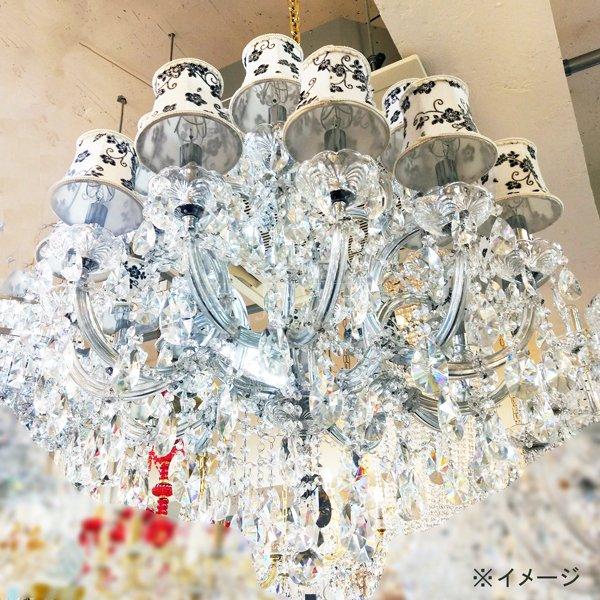 【半額セール】【在庫有!】【展示特価品】【LA LUCE】クリスタルシャンデリア 18灯(W900×H900mm)