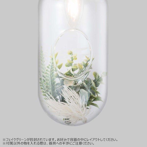 【即納可!】 LEDガラスシェードペンダントライト1灯(φ120×H250mm)