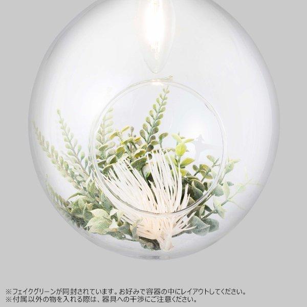 【次回入荷未定】 LEDガラスシェードペンダントライト1灯(φ200×H230mm)