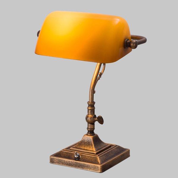 【即納可!】 バンカーズテーブルライト1灯・アンティーク(W230×H310mm)