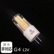LEDハロピン球G4 ※調光不可タイプ