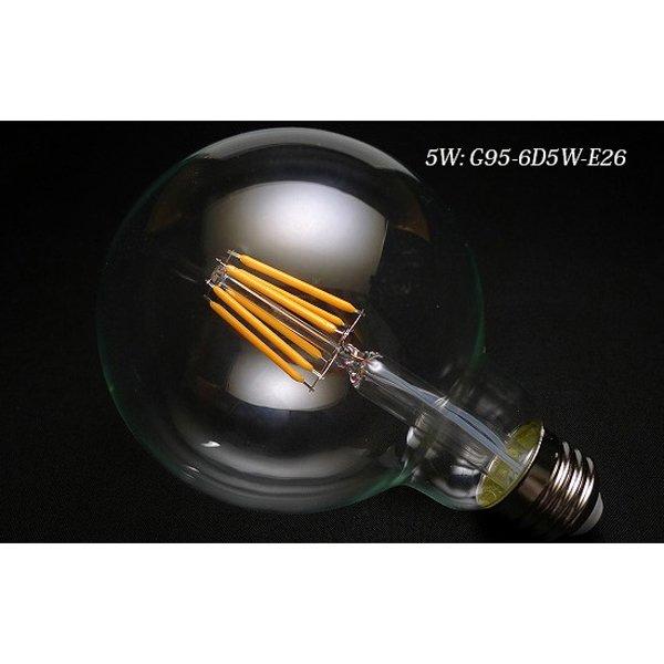 【クリプトン電球】 新LEDフィラメント電球 ボール球型Gタイプ95 5W (Φ95×133mm)※調光対応